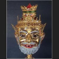 LERSRI Hermit God*