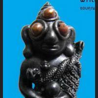 NGAN (NGUNG Khmer Magic)*