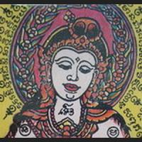 Nang-Plai Goddess Angel of Windfall
